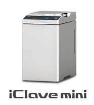 Five Star rating for the new NSK iClave mini